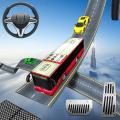 Extreme Impossible Bus Simulator Icon