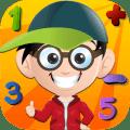 Preschool Math Games Icon