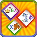 Rebuses for children Icon