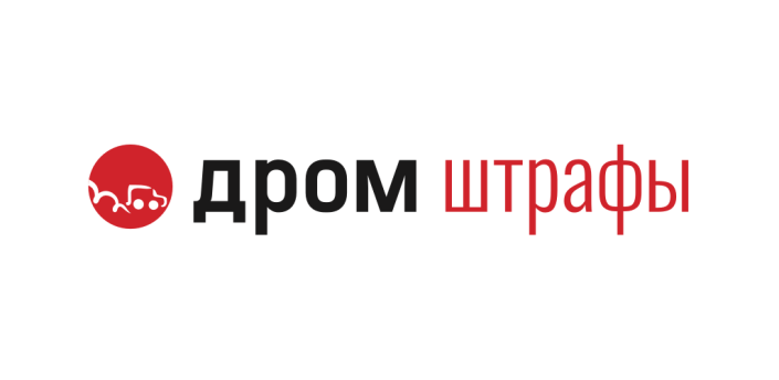 Штрафы ГИБДД с фото официальные — проверить онлайн apk