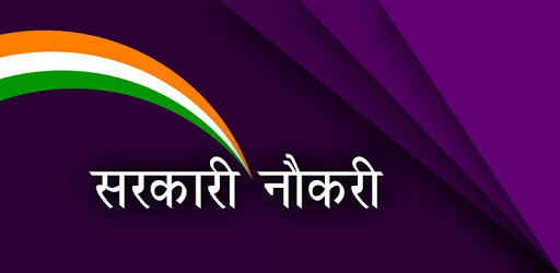 Sarkari Naukri - Govt Job alert - Sarkari Exam App apk