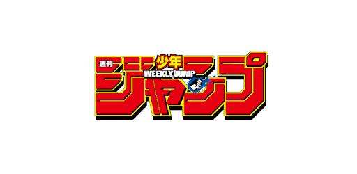 JUMPUTI HEROES 英雄氣泡 apk