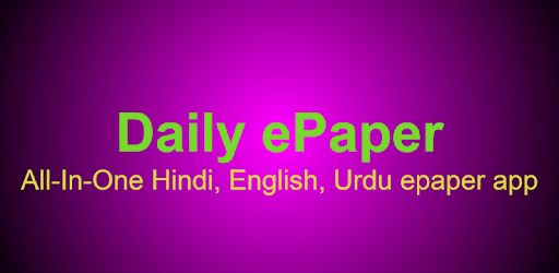 Daily ePaper - All India News paper And ePaper apk
