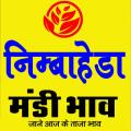 निम्बाहेड़ा मंडी भाव /Nimbahera mandi Bhav Icon
