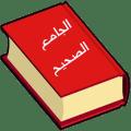 الجامع الصحيح Icon