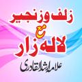 Zulf Wa  Zanjeer  Ma'a Lalazar  [Urdu]    Waqiaat Icon