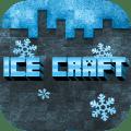 Ice craft Icon
