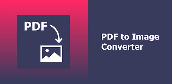 PDF to JPG: PDF to Image Converter apk