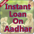 Guide for Personal Loan On Aadharcard Icon