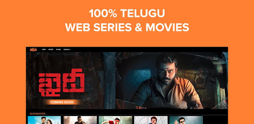 aha - 100% Telugu Web Series and Movies apk