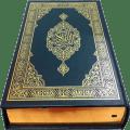 Al Quran Latin dan Terjemahan Icon