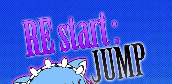 Tap the Re:Zero Cartoon Kids Jumping & Running Adventure Game apk