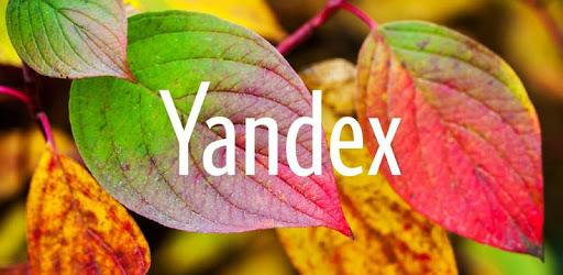 Yandex apk