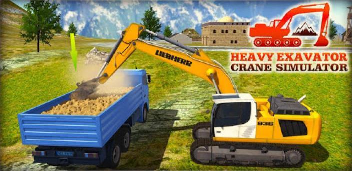 Heavy Excavator Crane Simulator 2018 apk