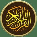 Listen Quran - Mp3 Audio Quran Offline Icon