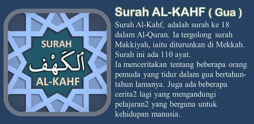 Surah Al-Kahf apk