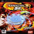 Naruto - Ultimate Ninja Heroes 2 Icon