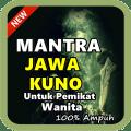 Mantra Jawa Kuno Untuk Pemikat Wanita Icon
