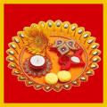 Aarti Sangrah Icon