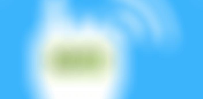 南山对讲(nsptt) - 手机APP对讲机 apk