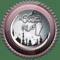 نغمات رمضان 2018 بدون انترنت Icon