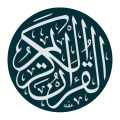 Holy Quran (Full Copy) Icon
