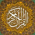 Quran for Ramadan Icon