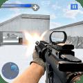 Sniper Special Blood Killer Icon