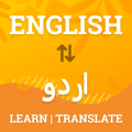 English to Urdu Dictionary - Urdu Translator Icon