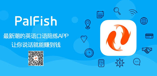 Palfish(teacher)伴鱼老师版 apk