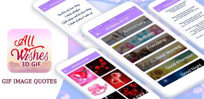 All Wishes 3D GIF apk