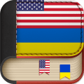 English to Ukrainian Dictionary Icon