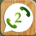 WhatsPrank PRO+ (Fake Conversations) Icon