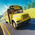 Offroad School Bus Driving Simulator Icon