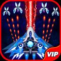 Space Shooter: Alien vs Galaxy Attack (Premium) Icon