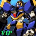 Robo Two VIP Icon