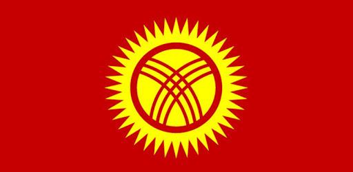 Русско-кыргызский разговорник apk