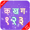 Kidz Play- Hindi Learning App Icon