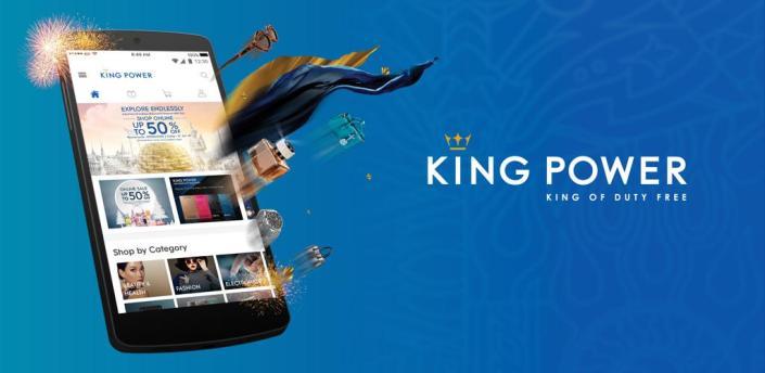 King Power apk