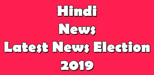Hindi News Live TV, India News Live, Newspaper App apk