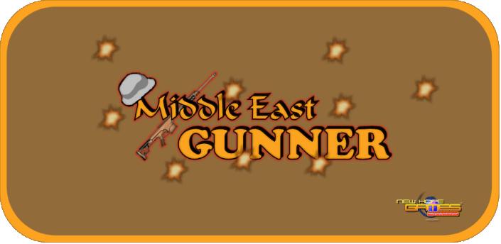 Middle East Gunner 2 apk