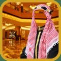 Arab Man Suit Photo Maker Icon