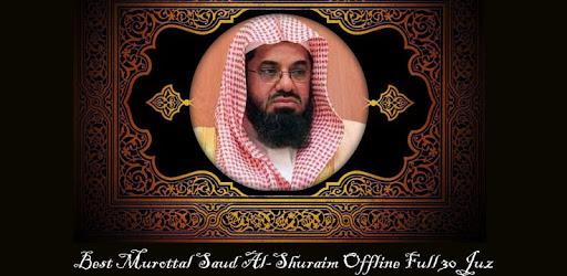 Shuraim Offline Quran Audio apk