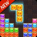 Block Puzzle Classic 2019 - New Block Puzzle Game Icon