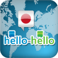 Hello-Hello Japanese (Tablet) Icon