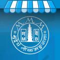 Maha Merchant Icon