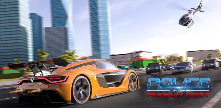 Extreme Police Car Chase - Pursuit Drift Drive apk