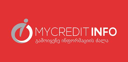 ჩემი კრედიტინფო - MyCreditinfo apk