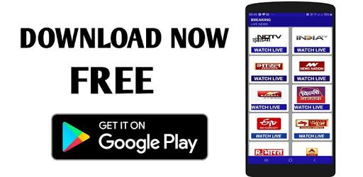 Hindi News Live Tv- Watch Live Hindi News 24/7 apk