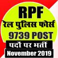RPF Railway Police Bharti (रेल पुलिस भर्ती ) Icon